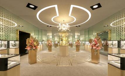 Tiffany & Co./Divulgação